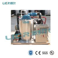 Buy cheap Seawater Flake Ice Plant With R404A Refrigerant For Fishery Process Plant from wholesalers