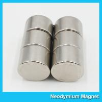 Zinc Coating Strong Industrial Neodymium Magnets N50 Powerful 20*20mm