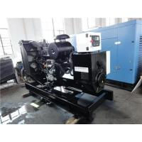 High quality Perkins series  80kw  diesel generator set for sale Manufactures