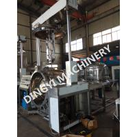 High Viscosity Cosmetic Mixer Machine Electrical / Steam Heating 15-18.5KW Motor Manufactures