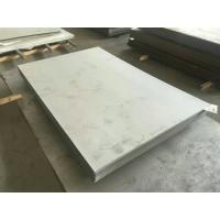 China High Hardness Grade 440C Martensitic Stainless Steel Plate 3.0 - 14.0mm Forging Stainless Steel on sale