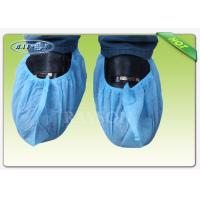 PP Non Woven Medical Fabric with PE Laminated for Hospital Products and Beauty Manufactures