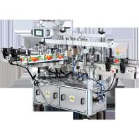 Sticker applicator machine , Neck / front  and tower double wrap round Labeling Machine Manufactures