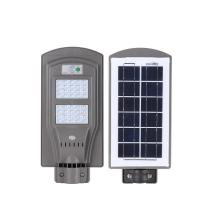 Automatic Control Integrated Solar LED Street Light / Solar Powered Parking Lot Lights Manufactures