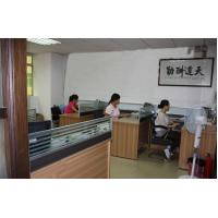 Shenzhen Machinery Electronic Co., LTD.