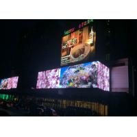 Front Service P31.25 LED Video Curtain High Transparency Width Customized Manufactures