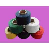 colored recycled cotton yarn (yarn 3) Manufactures