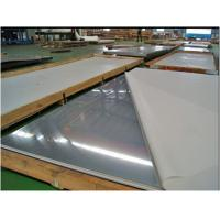 Strong 410 Stainless Steel PlateFor Shipping Industry 2.5mm - 12mm Thickness Manufactures