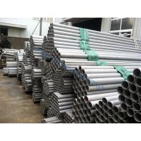 China High Hardness 17-4PH Stainless Steel Seamless Pipe 17-4ph Stainless Steel Pipe Tube on sale