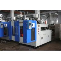 China single station extrusion blow moulding machine AMB50 on sale