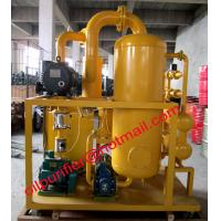 Dirty Transformer Oil Treatment System, degasifier,purifying ,vacuum oil filtration dehydrating the used insulating oil Manufactures