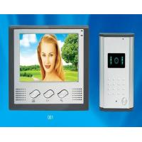 Buy cheap video door phone from wholesalers