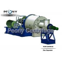 Buy cheap Two Stage Pusher Centrifuge For Sea Salt Dewatering And Mineral Salt from wholesalers