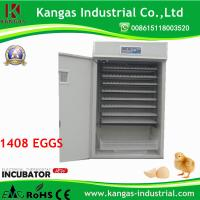 1408 Eggs CE Approved Full Automatic Chicken Egg Incubator/Digital Incubator for sale (KP-13) Manufactures