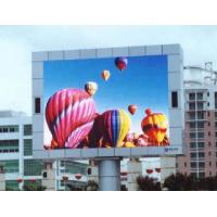 China 220V 16x16 DIP346 16mm Outdoor LED Display High Brightness 2R1G1B For Square on sale