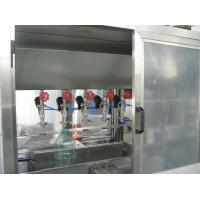 China Precision Automatic Bottle Filling Machine Linear Type For Bottled Water on sale