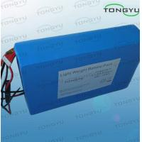 Customized 1200Wh Electric Bike Lithium Battery 48V 25Ah With Long Life Manufactures