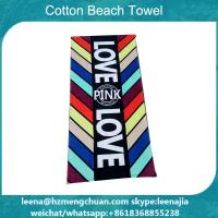 China extra large beach towels on sale