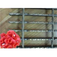 Serrated Steel Grid Mesh Flooring , Sliding Resistance Steel Platform Grating Manufactures