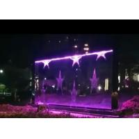 China Customized Small Dancing Fountain , Commercial Digital Water Wall Fountain on sale
