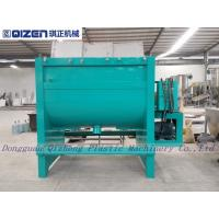 China Animal Feed Chemical Mixing Machine With S Type Agitating Paddle on sale