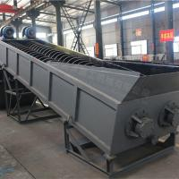 China LSX Model Fine Material Washer , Sand Screw Wash Plant Novel Structure Or Silica Sand on sale