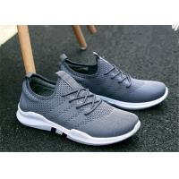 Gray White Mesh Upper Slip On Sports Shoes , Korean Trend Mens Jogging Trainers Manufactures