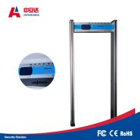 Quality Outdoor Hand Held Security Metal Detectors 255 Sensitivity With LCD Screen for sale