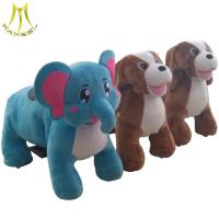 Hansel guangzhou electric motorized plush animal toy car for outdoor park Manufactures