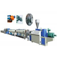 China Multi Section Vacuum System Twin Screw Extruder Pipe Extrusion Machine CE & ISO9001 on sale