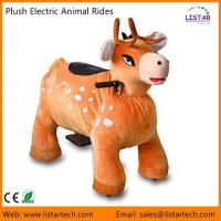 China Amusement Riding Facility Indoor Medium Plush Electric Animal Scooters for Adult and Child on sale
