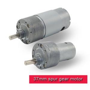 37mm Metal DC Motor Gearbox High Torque , 12 Volt 24v RS 380 / RS 555 DC Motor