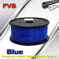 3d Printer Metal Filament , Blue Polishing PVB Fiament 1.75mm Manufactures
