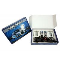 Smart Motorcycle Hid Headlight Conversion Kit With Aluminium Housing Shell Manufactures