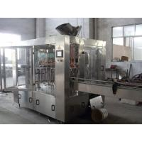 China drink production line on sale