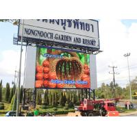 P10 outdoor advertising led display / DIP346 1R1G1B / fixed installation led display / IP65 grade Manufactures