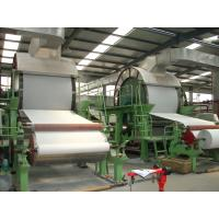 China PFK-1575 Easy Operation Full Automatic Facial Tissue Paper Making Machine on sale