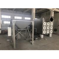 China Furnace Pulse Jet  Dust Collector 7.5kw High Air Capacity Energy Efficient on sale