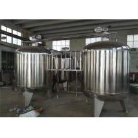High Speed Agitator Mixing Tank , Industrial Stainless Steel Liquid Mixing Tank Manufactures