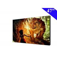 DID Splicing Video Wall LCD Advertising Display With 4.9Mm Narrow Bezel Manufactures