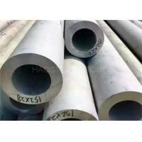 304 304L 316 Stainless Steel Round Tube / TP316L Seamless Stainless Tube Manufactures