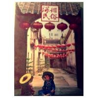 Quality Entertainment In China Shenzhen Private English Speaking Guide for sale
