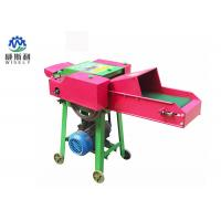 Automatic Animal Food Cutting Machine , Power Driven Corn Stalk Cutter Manufactures