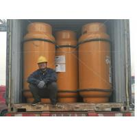 Cylinder Packaging 99.8% Liquid Industrial Ammonia Gas R717 Refrigeration For Equipments Manufactures