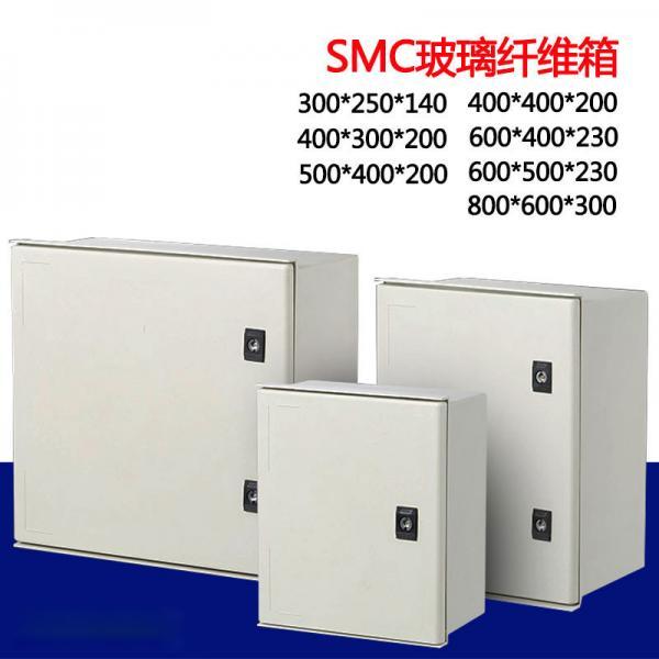 Quality SMC/DMC Weatherproof Distribution Box FRPGRP Fiberglass Enclosure Electrical Polyester Enclosure for sale