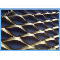 Quality Copper Expanded Metal Mesh , Architectural Sheet Metal Mesh Screen Anti - Slip Surface for sale