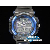 China the best sport watch on sale