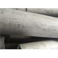 AISI 310 Sanitary 10mm Stainless Steel Round Pipe Stock Metric DN10-DN750 Manufactures