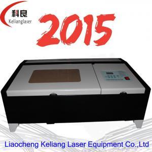 3D crystal laser engraving machine Manufactures