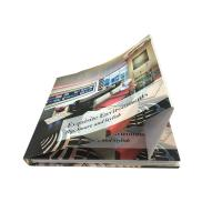 Custom Scenery Magazine Case Bound Bprint on demand spiral bound books Hard Cover Manufactures